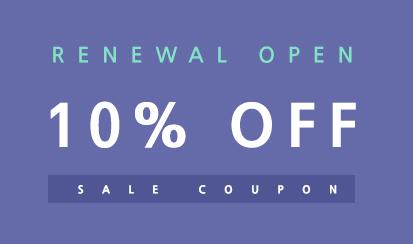 리뉴얼 오픈 10% 할인쿠폰 제공 이벤트!