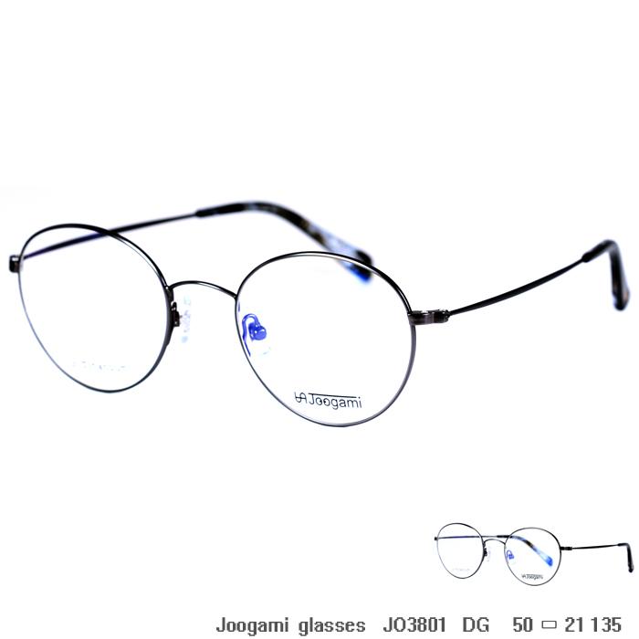 JO3801-DG